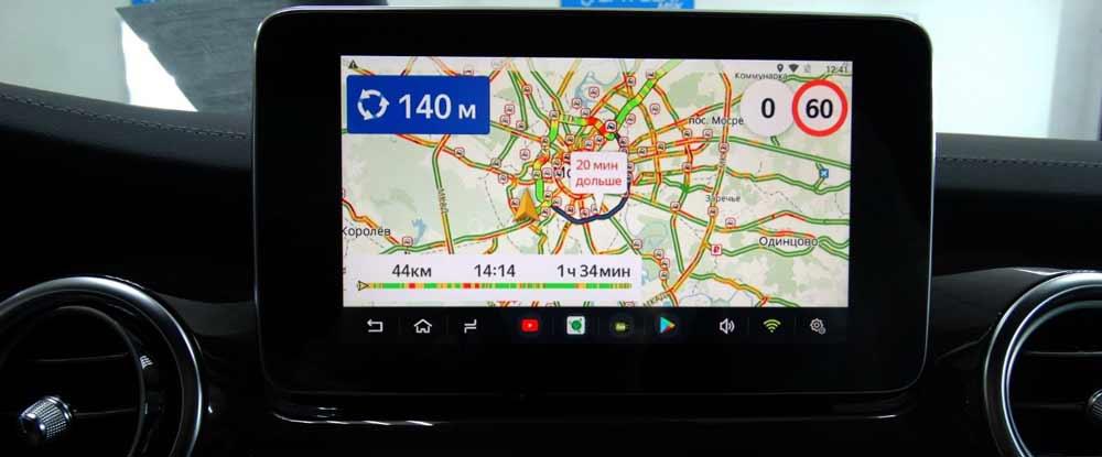 Установка мультимедийной системы Android на Mercedes